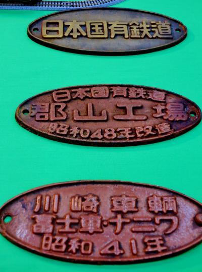 新潟6 わくわく鉄道ランド 朱鷺メッセで ☆鉄道模型マニアが集い