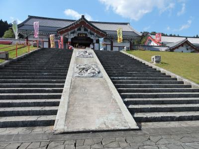 山形で韓国を感じよう!