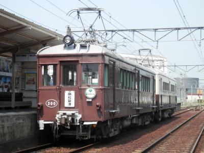 2013青春18きっぷ日本横断!vol.1(琴電旧型電車に乗りに行く!)