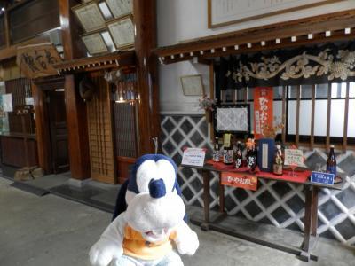 グーちゃん、庄内へ行く!(鶴岡/大山町に到着!バスは?編)