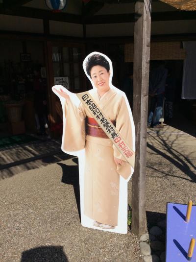 岐阜昭和村で美人撮影会?