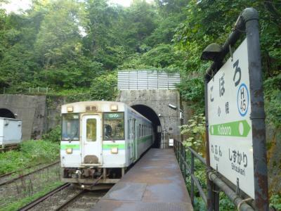 北海道&東日本パスで行く その3 King Of秘境駅に行ってみた JR北海道・室蘭本線小幌駅 2014年9月