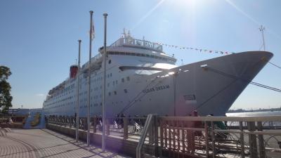 オーシャンドリーム号 船内見学会 に参加して