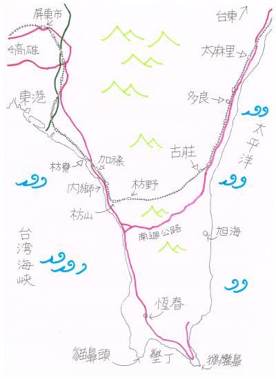 2014-10台湾南迴 01枋寮まで