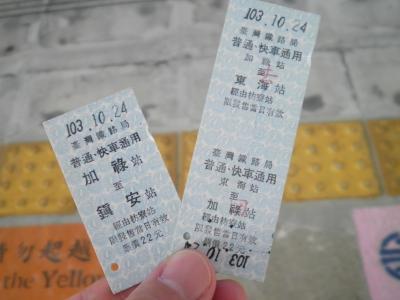 2014-10台湾南迴 04南迴線秘境駅・加禄