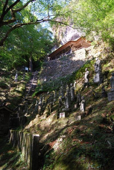 家族旅行で原鶴温泉へ⑦岩屋神社へ