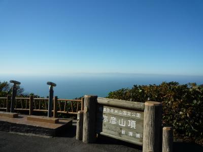 弥彦山in,遊び人♪(^0^)
