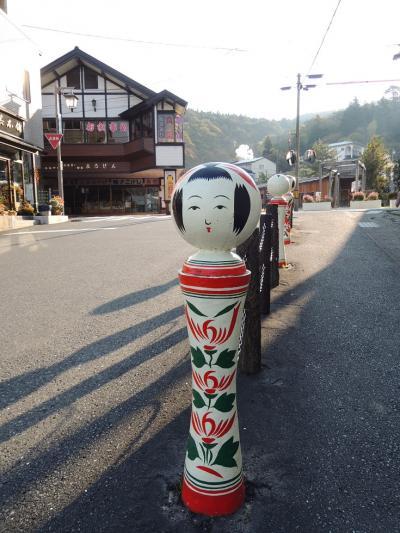 念願の鳴子峡の紅葉と仙台、国分町での和酒バー