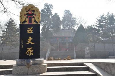 河南省と陝西省の遺跡・史跡巡り その4(西安郊外と宝鶏市)