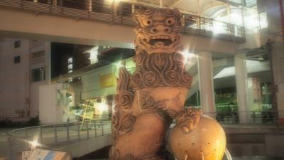 たびごは「阿嘉島ダイビングのはずが、なぜか那覇居酒屋めぐり」