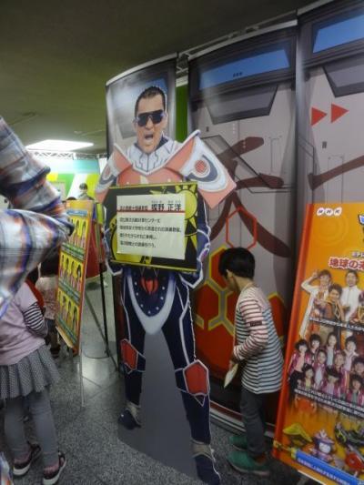 今年も行ってきました!2014しぶやフェスティバル&NHK文化祭2014