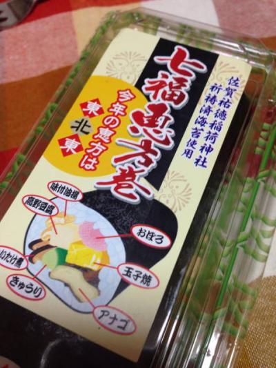 【トモベイのうっかり旅行記】祐徳稲荷神社
