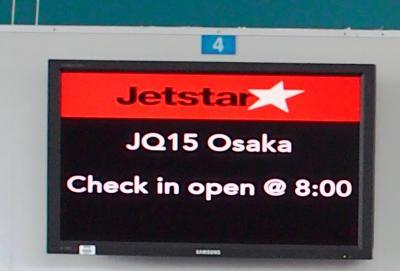 初ジェットスター航空でケアンズへ LCC編とケアンズ空港