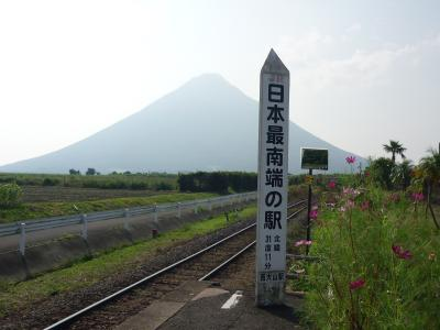 鹿児島:指宿→知覧→万世→喜界島 <指宿編>