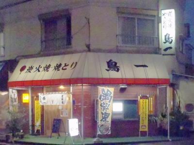 [ミニ旅] 武州:北越谷、呑み処~(2014.11.01)