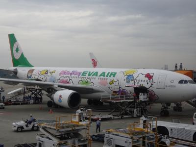 キティジェットで台湾に行こう  ☆ 往復フライト編 ☆