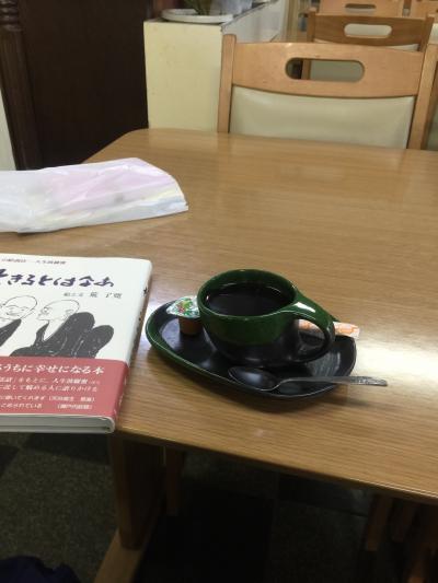 ♪14年11月08日(土)大悲山 笠森観音でもカフェシリーズ 笠森山荘の場合