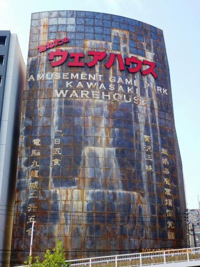 2014【20191117閉店】香港にあった九龍城を半端ないレベルで再現した電脳九龍城ウエアハウス川崎