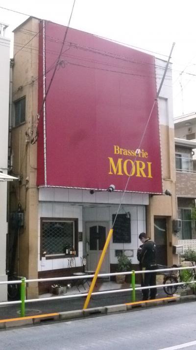 板橋 ブラッスリーモリ (Brasserie MORI)