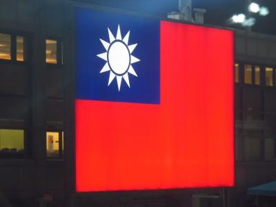 思い立ったら即台湾02★真夜中の台北、台湾人カップルに助けられた!