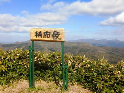 321-初めて登る「稀府岳」は貸切!