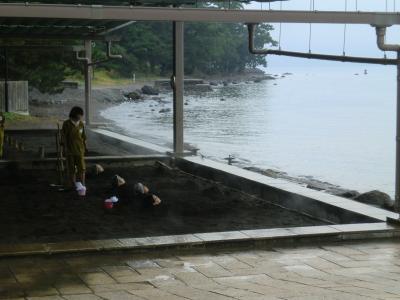 九州 温泉三昧ひとり旅 ④再び別府へ