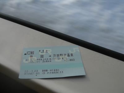 次男と電車で行った野沢温泉スキー場(1