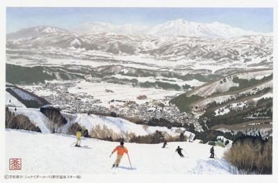 次男と電車で行った野沢温泉スキー場(2