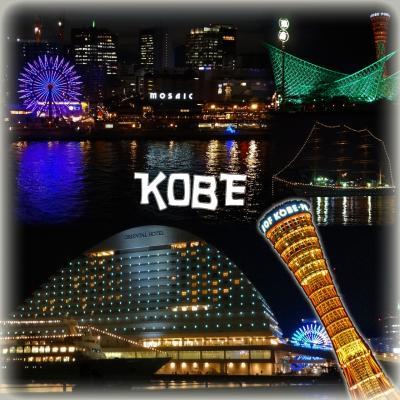 神戸・京都の旅 1-コムシノアで美味しいパンを食べ、異人館を散策、布引ハーブ園で神戸を一望して、メリケンパークオリエンタルに宿泊し、港夜景を堪能-0000