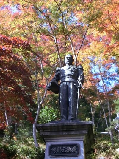 【埼玉】東郷公園 秩父御嶽神社 もみじまつり