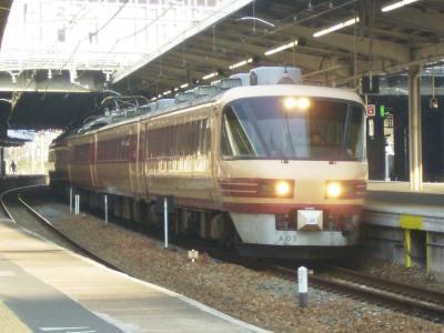2010新幹線で大阪の同窓会へ行く!
