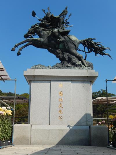 熊本・菊池温泉街散策と菊人形・菊まつり見物