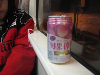 次男と電車で行った野沢温泉スキー場(5