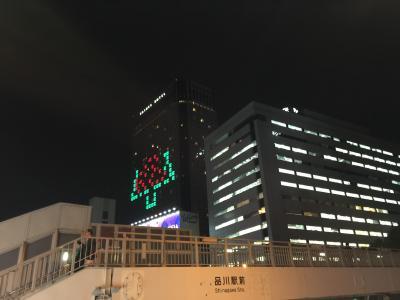 品川プリンスホテルメインタワー