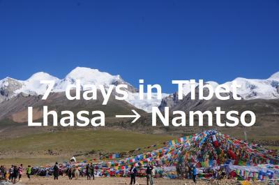7 days in Tibet20★ラサからナムツォ湖へ