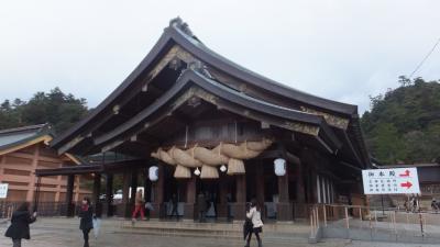 「足立美術館・出雲大社・鳥取砂丘」2日間ツアーに行ってきました①~出雲大社