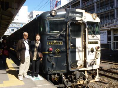 鹿児島鉄道の旅