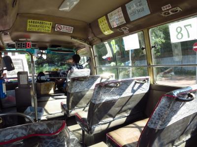 週末香港D1-1★深セン→香港のイミグレ付近のローカルバス乗りこなしたい!