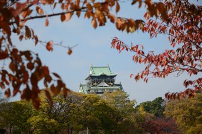 大阪城の紅葉を見てから、4トラ仲間と女子会~2014秋の関西 vol.4