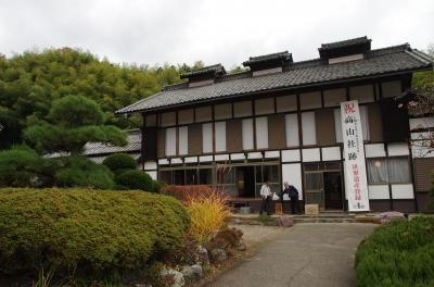 2014年普通の日曜日 11月30日 田島弥平旧宅、高山社跡旅行