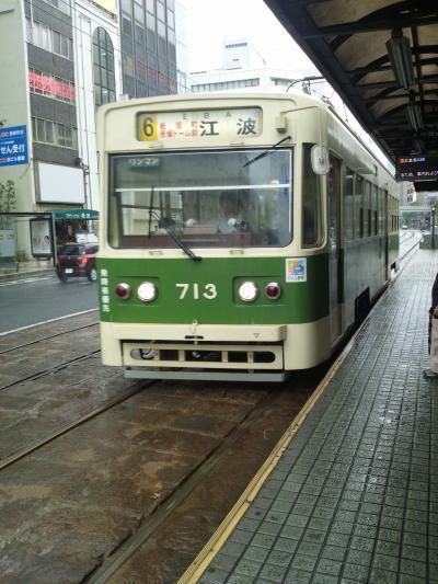 2013年7月広島の旅~おまけは福島飯坂温泉と長良川花火大会