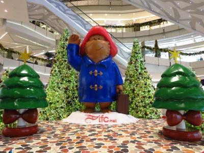 上海★浦東のクリスマス@IFCモール