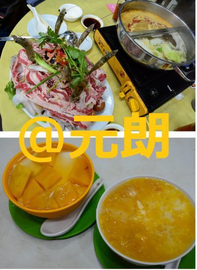 週末香港D1-5★鍋にマンゴーデザート!元朗でまんぷくっ