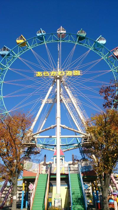 2014年12月 冬晴れの東京散策♪あらかわ遊園と皇居乾通り一般公開