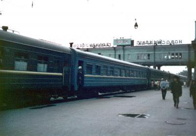 青年は荒野をめざす Vol.4 シベリア鉄道 イルクーツク~モスクワ モスクワでとんでもない事が!