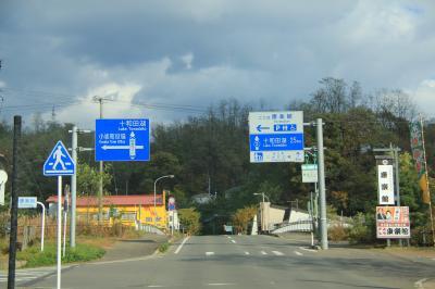 十和田湖リベンジ2010
