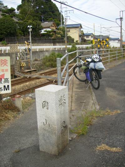 2007合宿の後チャリを大阪まで持って帰る!