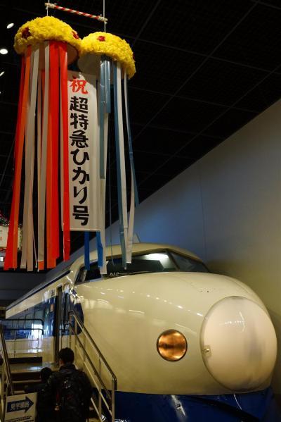 鉄道博物館 in 大宮へ