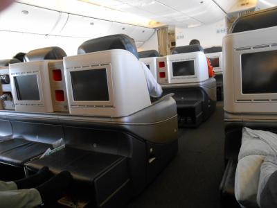 トルコ航空 B777 A330 ビジネスクラス搭乗記