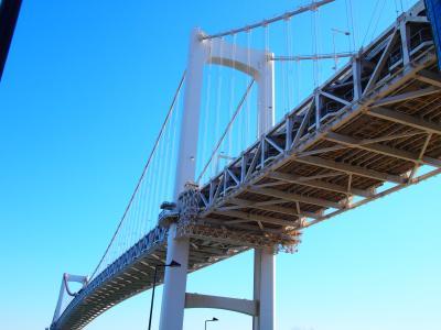 """東京まちさんぽ """"歩いてレインボーブリッジを渡ろう!""""ウォーキング日和だったこの日歩いた距離は、今までで最高の25km超!!"""